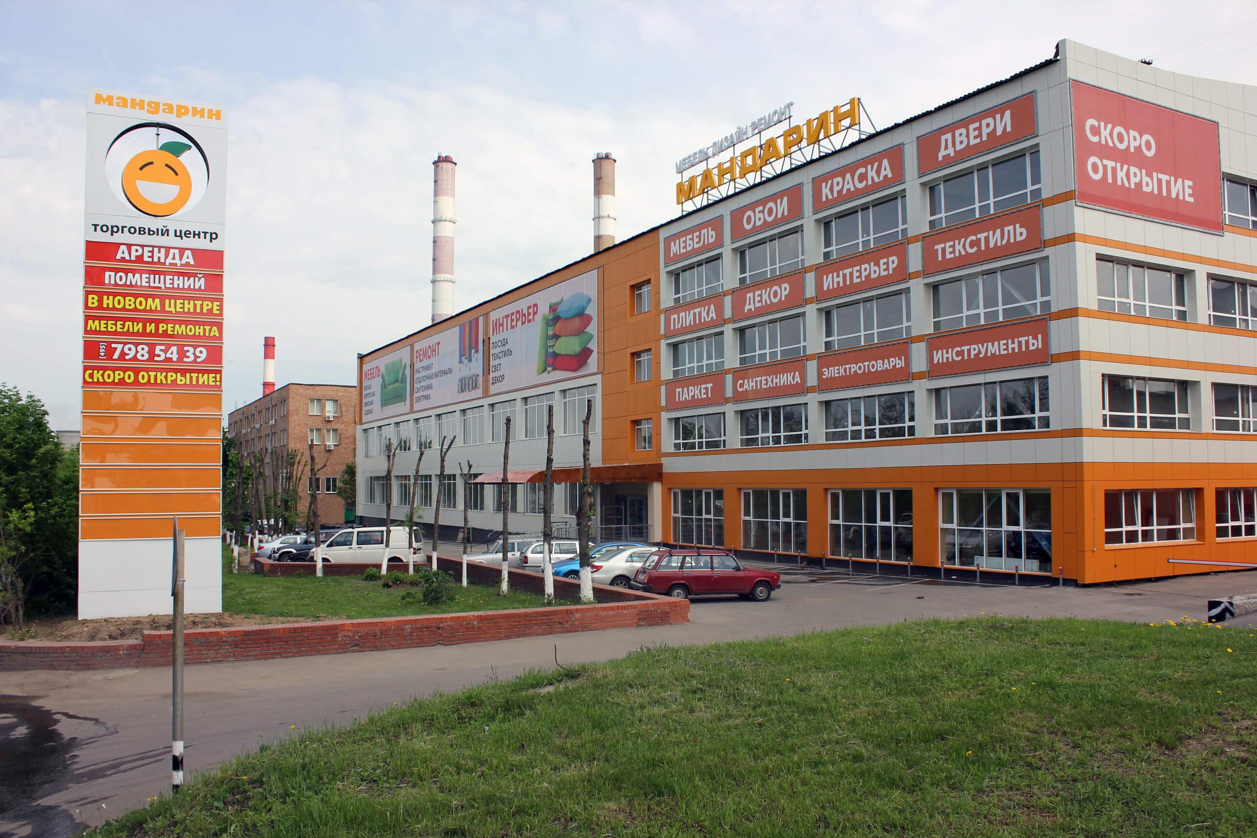 адреса юридические консультаций москва