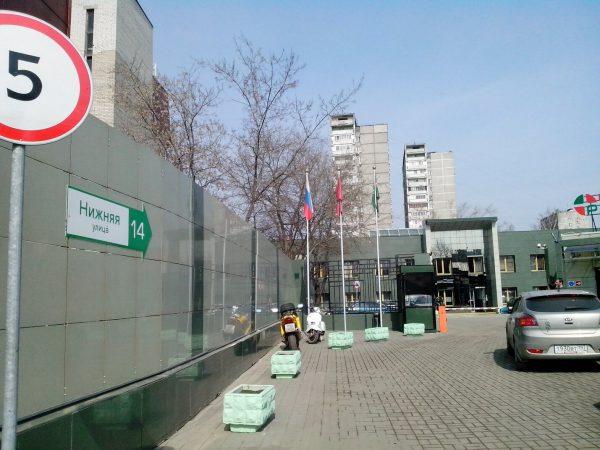 БЦ Петровский