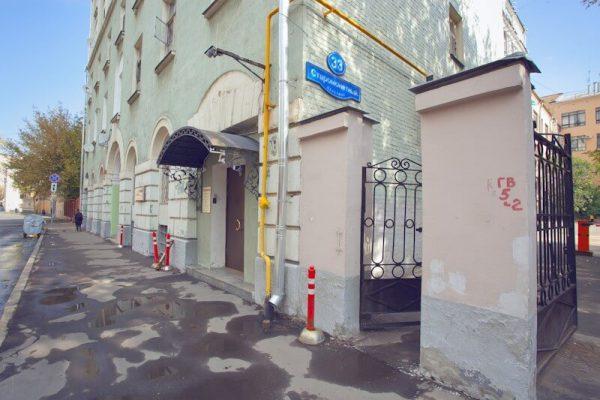 Офисный центр на Старомонетном переулке 33