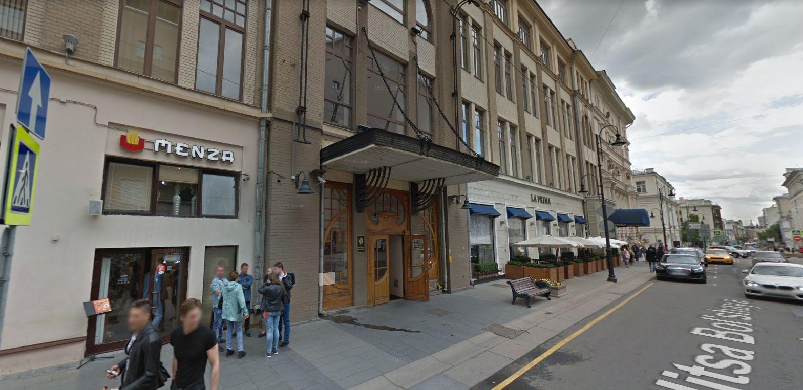 Большая Дмитровка 32 стр1 офис 425