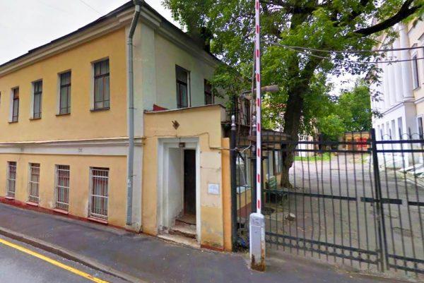 юридический адрес Шелапутинский переулок по ИФНС 9